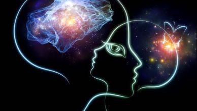 Тайны интуиции