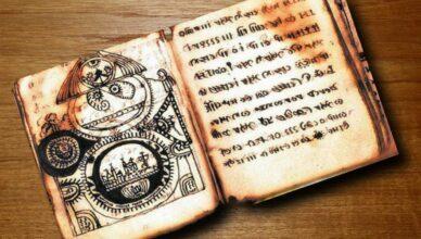 Загадочный манускрипт «Кодекс Рохонци»
