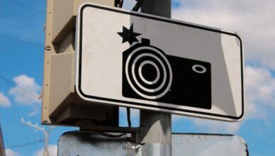 Камеры ГИБДД установят во все смартфоны