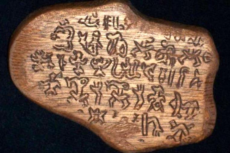 5 необъяснимых археологический загадок