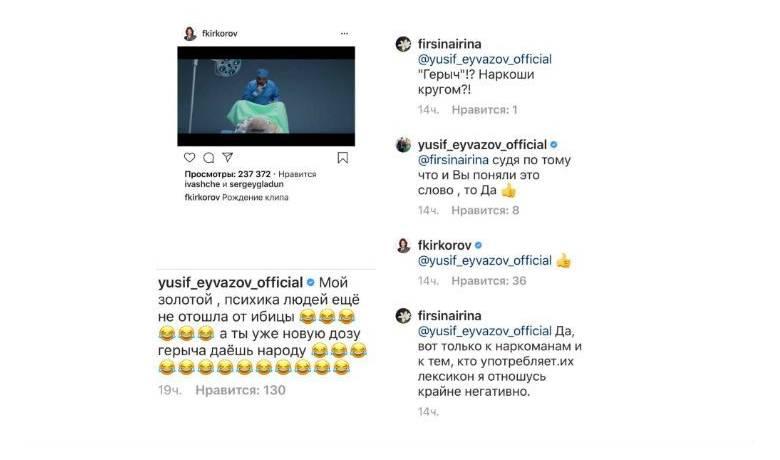 Киркоров примерил роль гинеколога в новом клипе «Стеснение пропало»