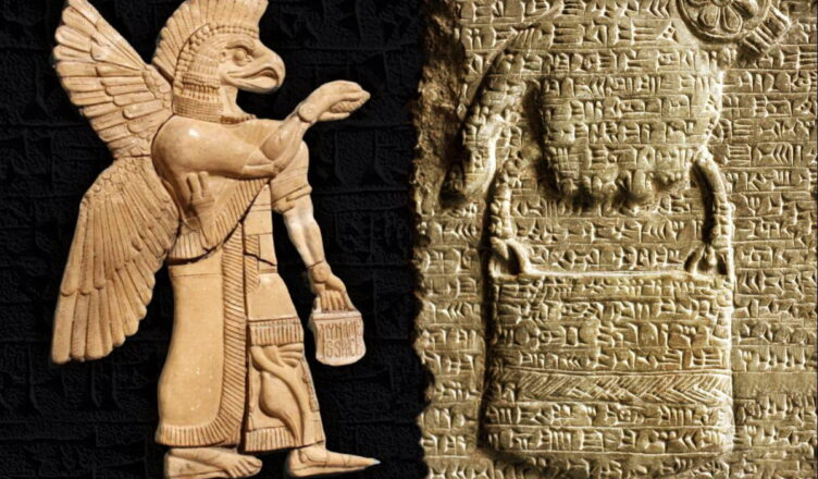 кошельки в руках древних божеств