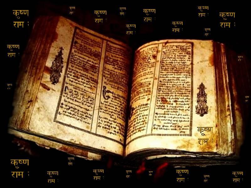 Древний санскрит раскрывает 9 правил для человека