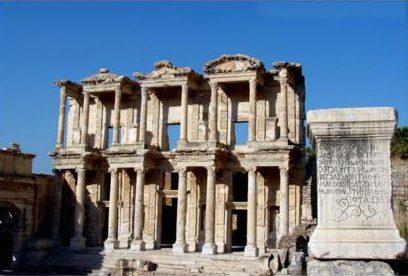 Легендарные библиотеки древнего мира