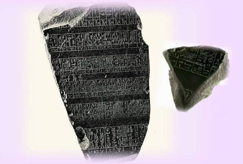 Черный камень Палермо из Древнего Египта