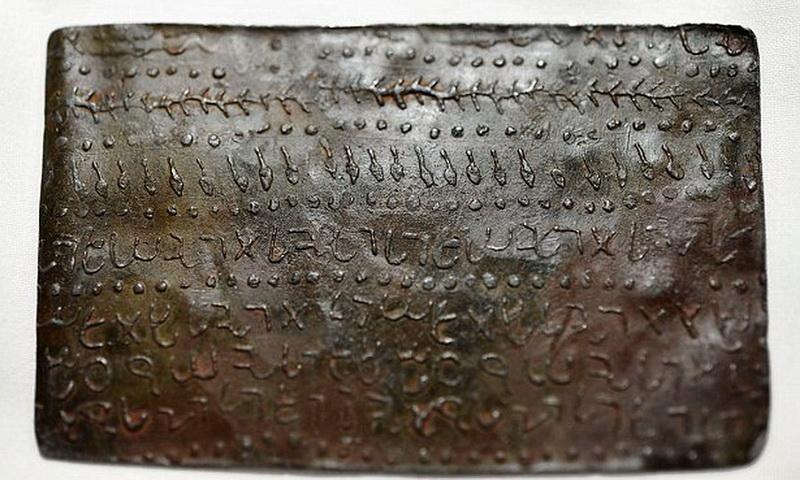 В Иордании найдены свинцовые таблички древнего кодекса