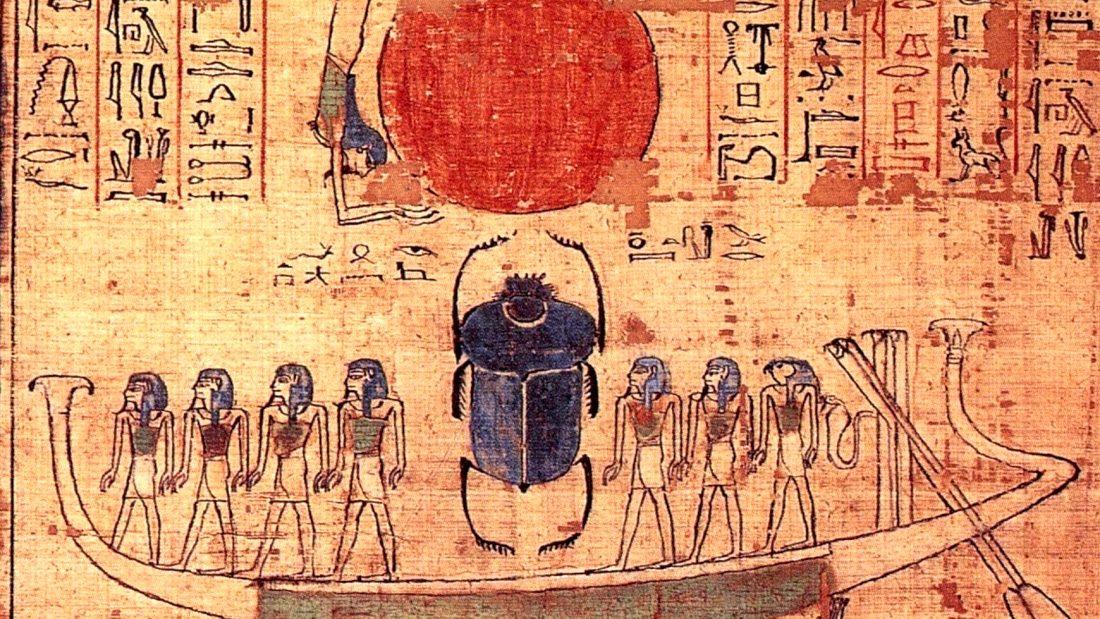 Хепри египетское божество