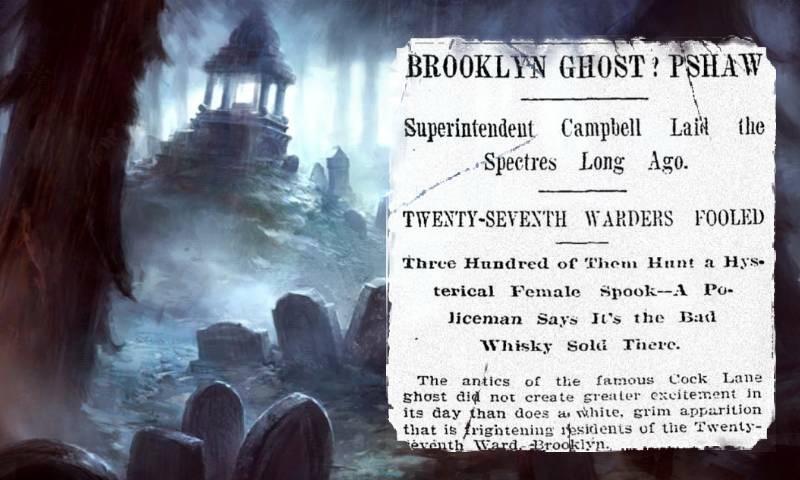 Призрак Бруклина