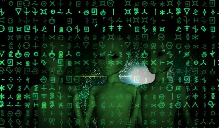 Если инопланетяне свяжутся с нами, на каком языке мы будем разговаривать