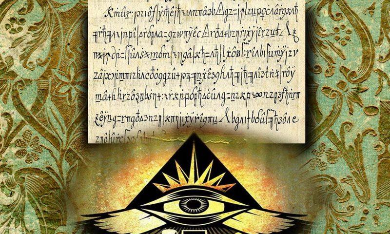 Ученые расшифровали рукопись «Кодекс Copiale»