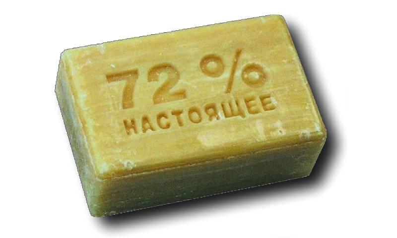 Хозяйственное мыло: малоизвестные полезные свойства