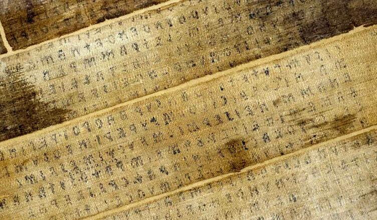 «Льняная книга» — самый длинный текст на этрусском языке