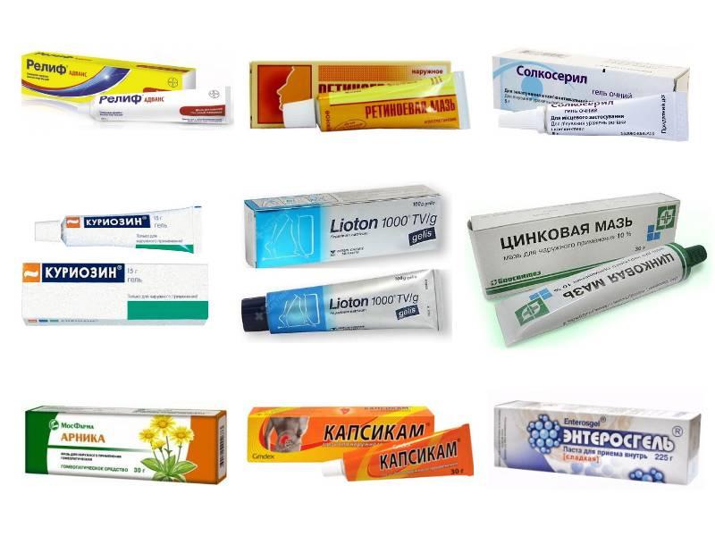 Бюджетные средства красоты из аптеки