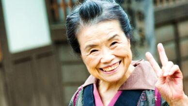 Раскрыт японский секрет долголетия