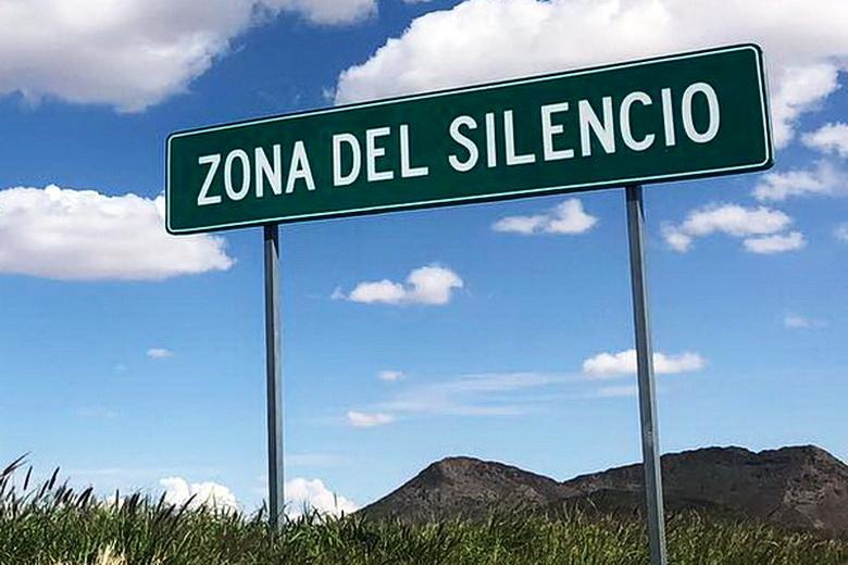Аномальная «Зона молчания» в Мексике