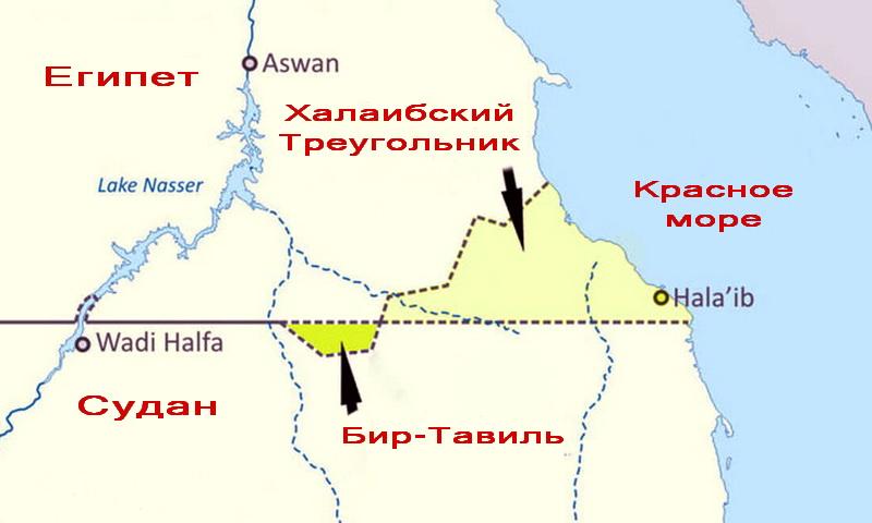 Бир-Тавиль — «ничейное» место на Земле