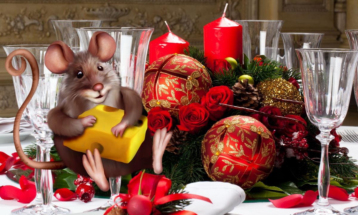 Новогодние блюда на столе для привлечения удачи и благополучия в год Крысы