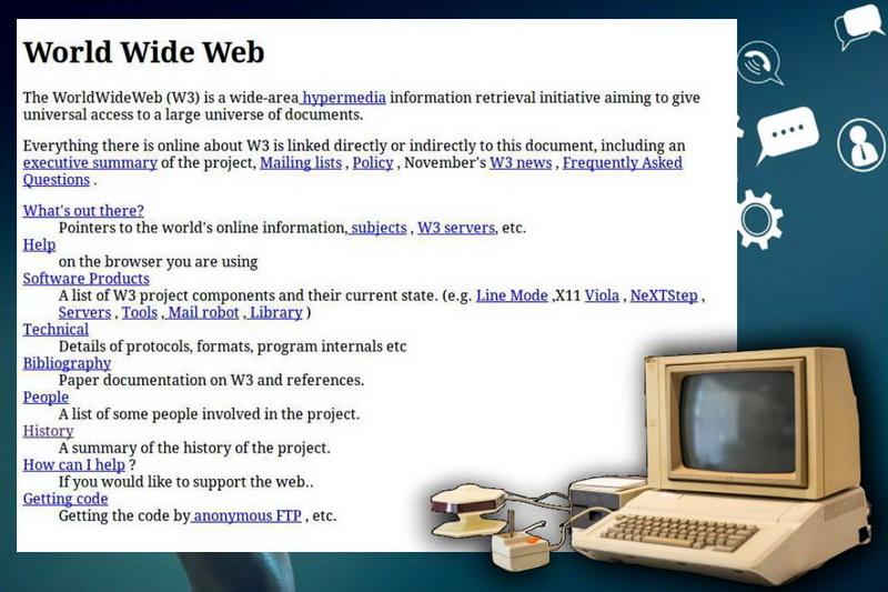 Каким был самый первый в мире сайт и кто его создал