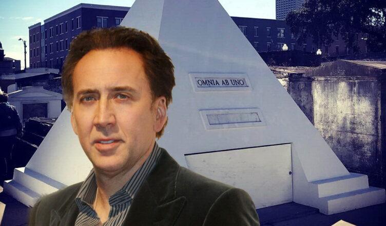 Пирамида Николаса Кейджа в Новом Орлеане