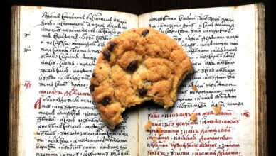 Древняя рукопись Святого Августина Кентерберийского