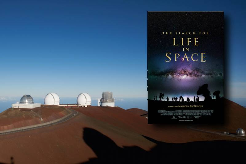 Поиск жизни в космосе