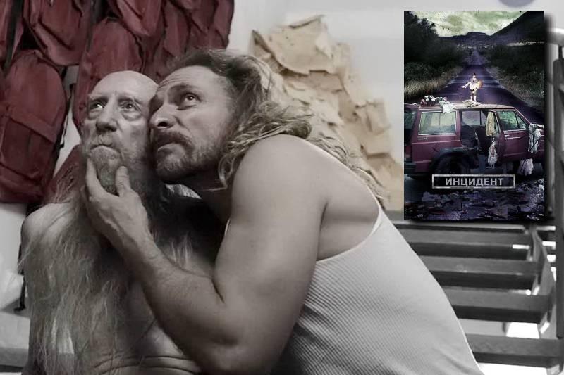 Фильм Инцидент 2014