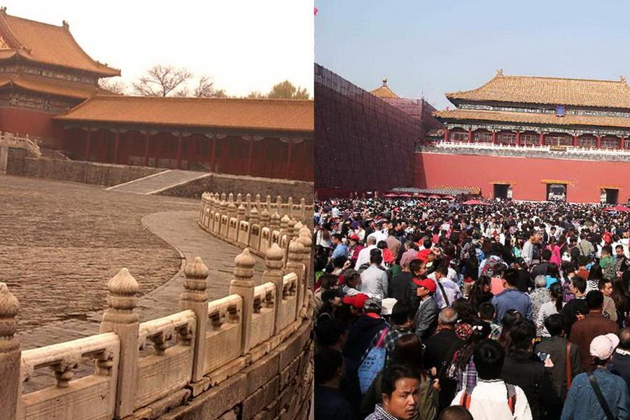 Запретный город в Китае