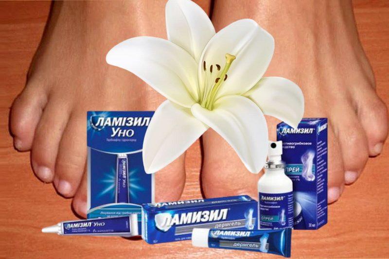 Особенности препарата Ламизил
