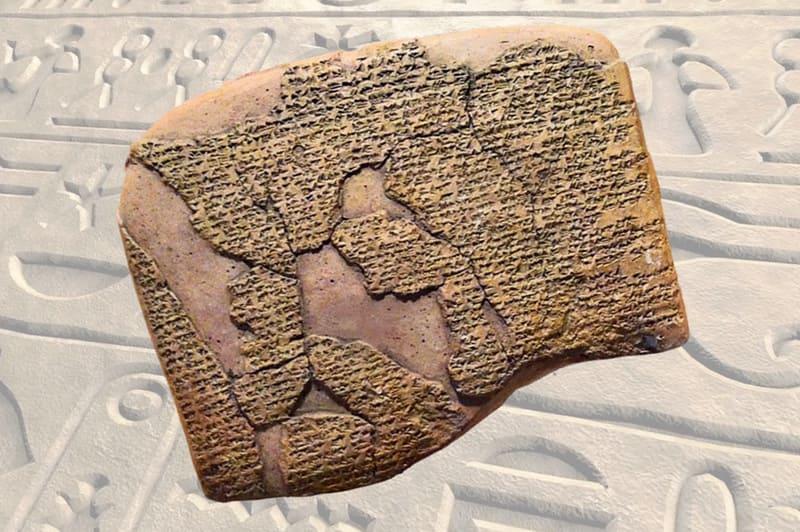 Табличка первый мирный договор