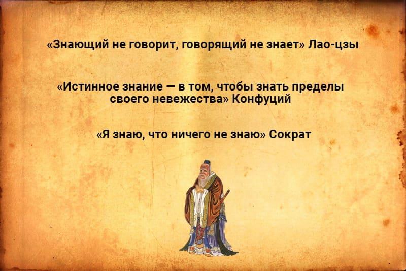Цитаты о знаниях