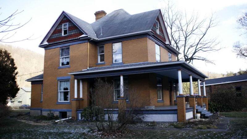 Дом Баффало Билла из Молчания ягнят выставлен на продажу